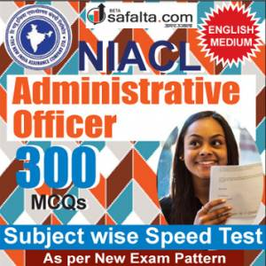 Buy NICL Administrative Officer Pre Subject Wise Online Speed Test @ Safalta.com