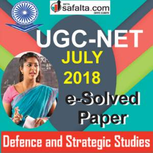 Defence and Strategic Studies