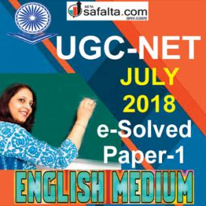 Paper-I In English Medium