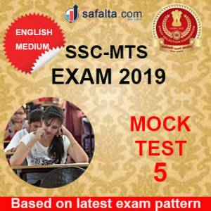 SSC MTS Paper-I Mock Test 5 In English