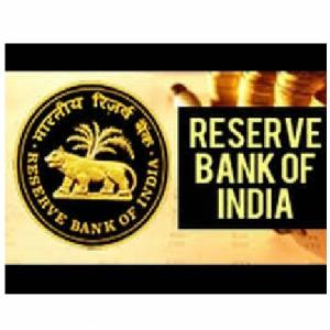 RBI Recruitment 2019: Apply for Civil/ Electrical Junior Engineer Posts