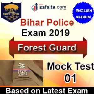 Bihar Police Forest Guard Mock Test 01 In English