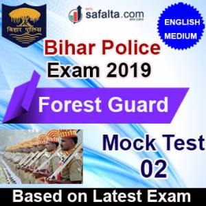 Bihar Police Forest Guard