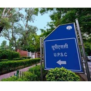 UPPSC Recruitment 2019: Apply Online For Assistant Prosecution Officer Posts