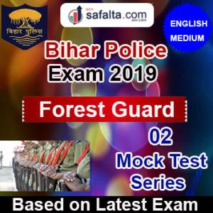 Buy Bihar Police Forest Guard 02 Mock Test Series In English @ safalta.com