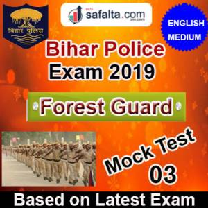 Bihar Police Forest Guard Mock Test 03 In English