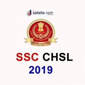 SSC CHSL 2019 Logo