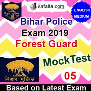 Bihar Police Forest Guard Mock Test 05 In English