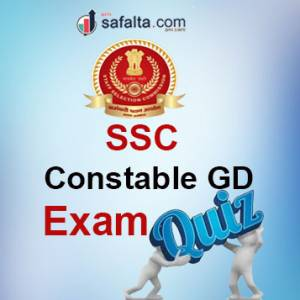 SSC CONSTABLE (GD) EXAM QUIZ 10 Feb 2019