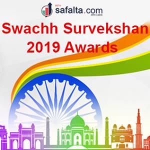 Swachh Sarvekshan
