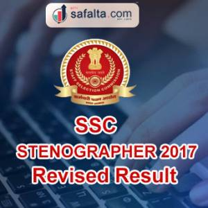 SSc Stenographer revised result