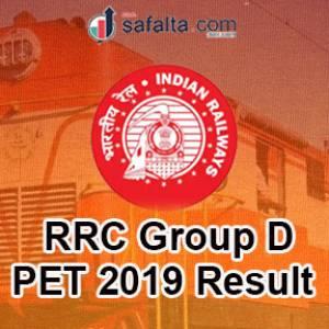rrc group d pet result