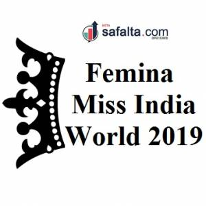 Femina Miss India World 2019