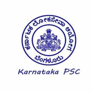 KPSC Logo