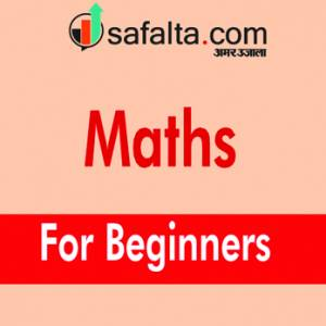 Maths for Beginners