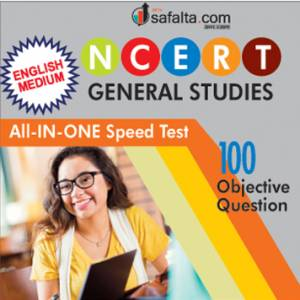 NCERT General Studies All In One Speed Test