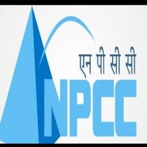 NPCC Recruitment 2018: 1 मार्च, 2018 तक करें साइट इंजीनियर के पदों पर आवेदन