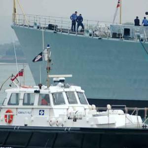 Naval Dockyard Recruitment 2018