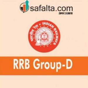 RRB Group D Online Mock Test Series For Success