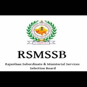 RSMSSB  Recruitment 2018  Notification For 400 Computor Posts, Know More Details To Register Online www.rsmssb.rajasthan.gov.in