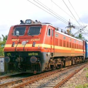 Railway Trade Apprentice Recruitment