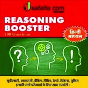 Reasoning Booster