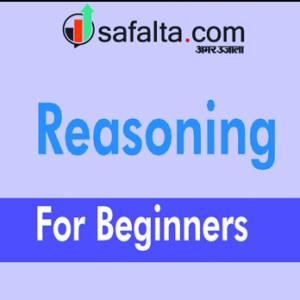 Reasoning for Beginners