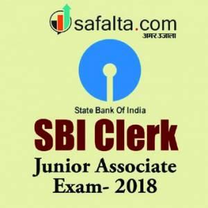 SBI Clerk Mock Test Series-2018