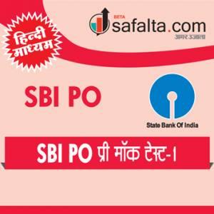 SBI PO Pre Mock Test-1 Hindi