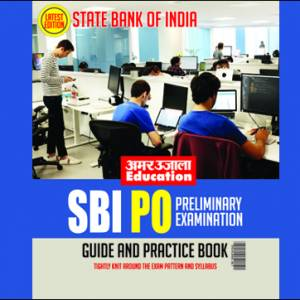 SBI- PO Guide and Practice Book (E)