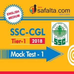 SSC CGL Tier-I Mock Test 1 English