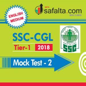 SSC CGL Tier-I Mock Test 2 English