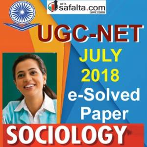 Free! e-Solved Paper UGC-NET July-2018 Sociology