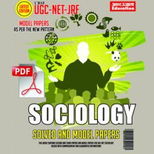 UGC-NET Sociology Model & Solved Paper (E) -2018