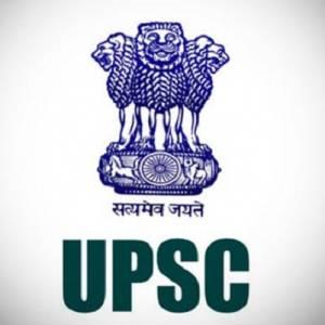 UPSC Civil Services IAS Exam 2018
