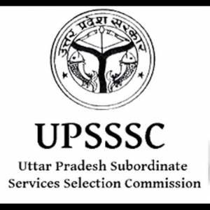 UPSSSC Recruitment 2018: युवा विकास दल अधिकारी एवं एक्सरसाइज ट्रेनर के पदों पर आवेदन जारी