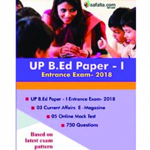 UP B.Ed Mock Test Series Hindi - 2018
