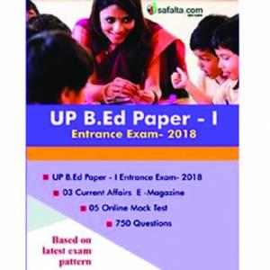 UP B.Ed Mock Test Series - 2018