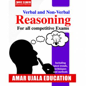 Verbal and Non-verbal Reasoning English
