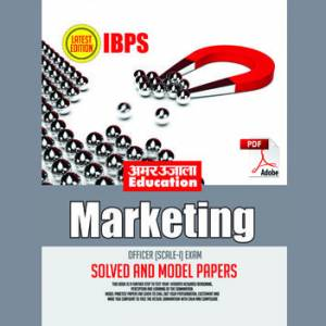 E-Book IBPS Marketing Specialist Officer Solved and Model Paper (E)