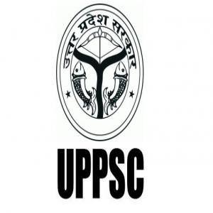 उत्तर प्रदेश पीएससी में विभिन्न पदों पर नौकरी का मौका