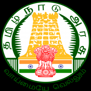 Opportunity for Officer Posts in TNPSC Last Date - 07-03-2017