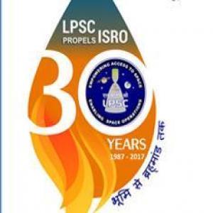LPSC ने जारी की वैज्ञानिक/इंजीनियर के लिए विज्ञप्ति @ lpsc.gov.in