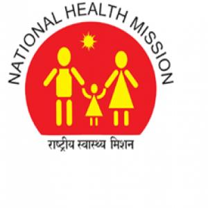 NRHM Haryana में निकली हेल्थ ऑफिसर के पदों पर नौकरी @ nrhmharyana.gov.in
