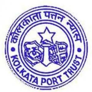 Kolkata Port Trust में इलेक्ट्रीशियन व अन्य पद खाली @ kolkataporttrust.gov.in