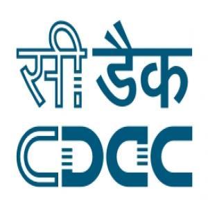 C-DAC Recruitment 2018: प्रोजेक्ट मैनेजर सहित विभिन्न पदों पर करें cdac.in पर अप्लाई
