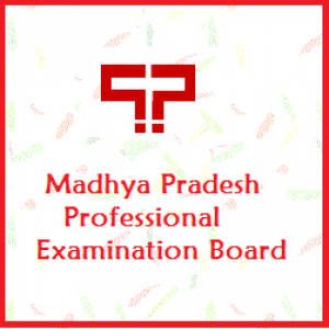 MP Vyapam Patwari Recruitment 2017 Exam Admit Card To Be Released This Week, Download at vyapam.nic.in
