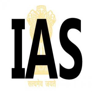 IAS-2018 की परीक्षा में वैकल्पिक विषय का चुनाव कैसे करें