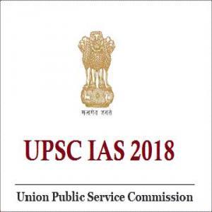 Crack IAS 2018 Exam: विस्तार से जाने