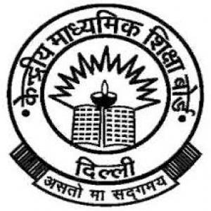 CBSE Class XII Exam Dates में हुआ बदलाव, परीक्षा की नई तिथि जारी